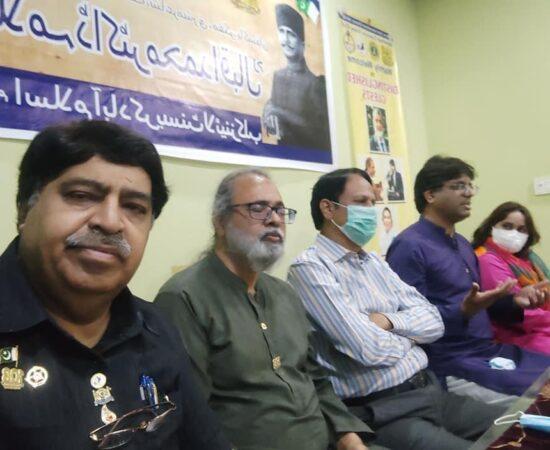 apogef.org.pk (10)