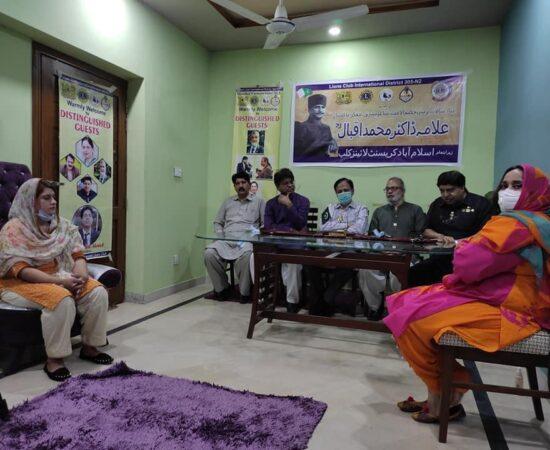 apogef.org.pk (2)