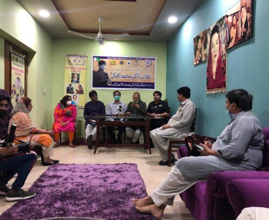 apogef.org.pk (4)