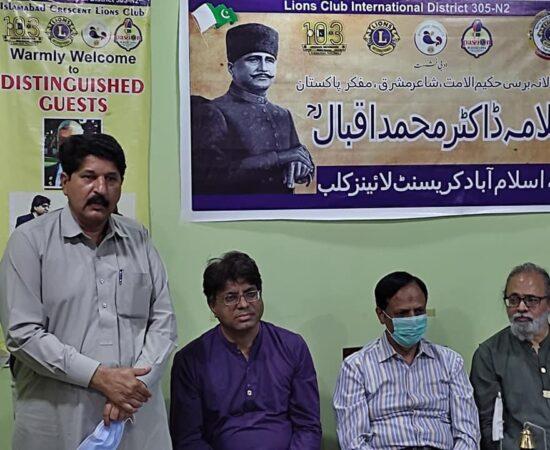 apogef.org.pk (6)