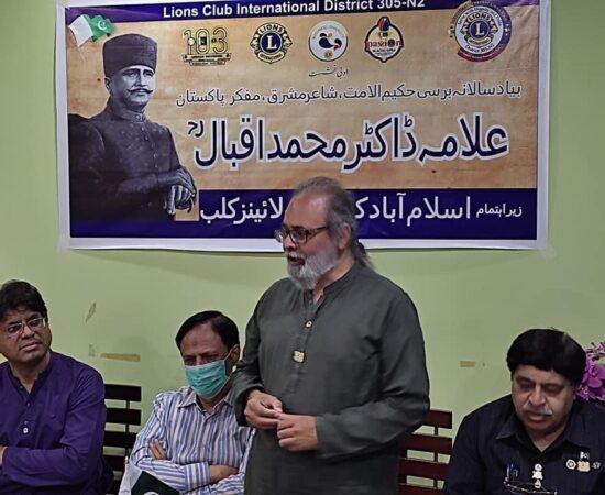 apogef.org.pk (7)